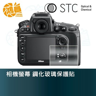 【鴻昌】STC 相機螢幕 鋼化玻璃保護貼 for Nikon D800 玻璃貼