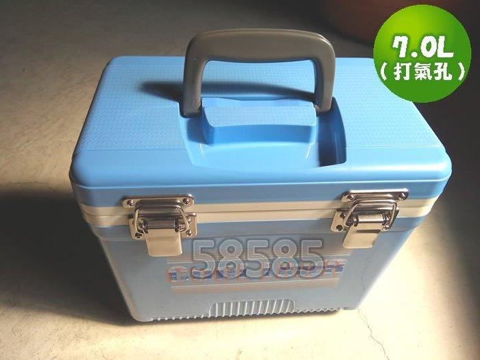 [奇寧寶雅虎館] 400041-07 保冷王釣魚專用冰箱冰桶7L(打氣孔)/母乳行動戶外休閒保存保冰保溫保冷藏活餌海釣