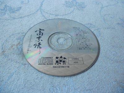 紫色小館37-1--------富京情