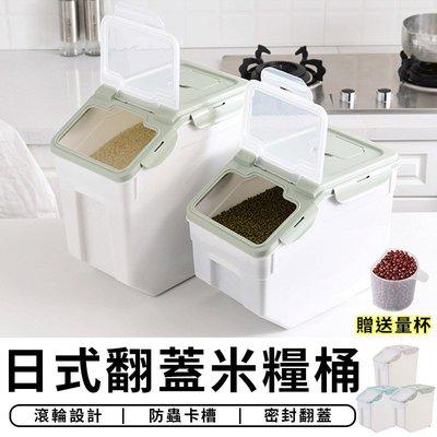 【台灣現貨】 (10公斤) 升級款 超大容量寵物飼料桶 米桶 儲物桶 飼料桶 乾糧桶 儲物桶 乾糧桶 儲米桶