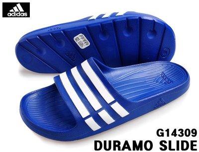 【鞋印良品】adidas 愛迪達 DURAMO SLIDE 寶藍白 三條 一體成型 運動 拖鞋 輕量 防水 G14309