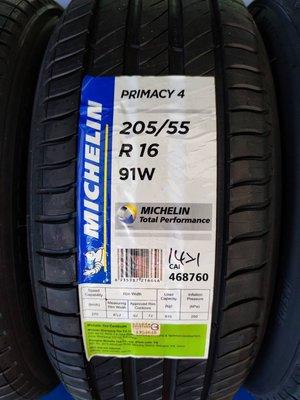 【頂尖】全新米其林PRIMACY4 P4 205/55-16安靜舒適 磨耗優異 頂級配車胎