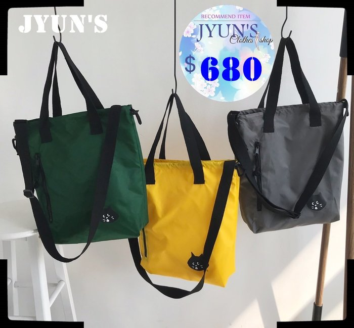 JYUN'S 新款Nya-net驚訝貓咪大容量防水休閒簡約百搭手提包單肩包斜挎包斜背包書包手提袋托特包兩用包 3色 預購