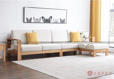 [紅蘋果傢俱]US-L002日式 北歐 實木沙發 布藝沙發 沙發床 沙發