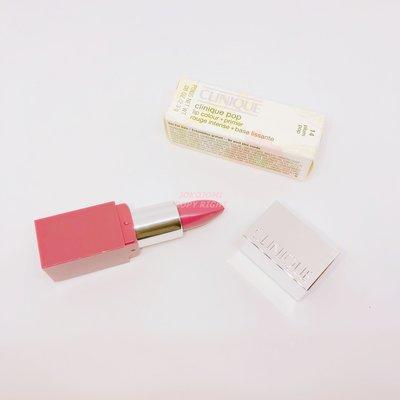 倩碧 迷你 紐約普普塗鴉唇膏 clinique pop 2.3 g 口紅  CLINIQUE ❤現貨❤