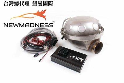 JSR 台灣總代理 主動式聲浪模擬套件 / 聲浪模擬器 汽油、柴油車皆可安裝!完工價