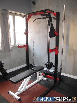 全新專業健身堅固調節啞鈴凳(觀塘店自取價$780)