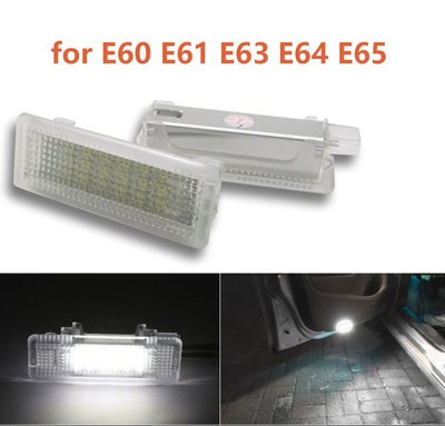 2x 汽車 門燈 LED 迎賓燈 BMW E60 E61 E63 E64 E65 Courtesy Lamp