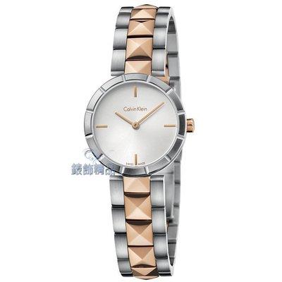 【錶飾精品】CK手錶 K5T33BZ6 Calvin Klein edge邊緣系列女表全新正品