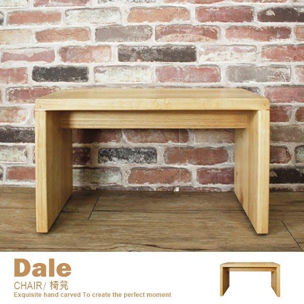 小椅凳 單椅 椅凳 實木 白蠟木 餐椅 兒童椅 丹麥北歐原素【ID124SB】品歐家具