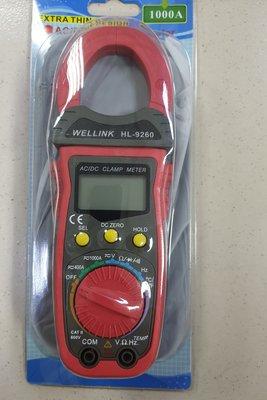 [捷克科技] HL-9260 專業級 AC/DC 數字式交/直流鉤錶+溫度 電流 安培數 專業電錶儀錶