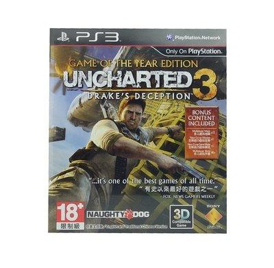 【二手遊戲】PS3 秘境探險3 德瑞克的騙局 UNCHARTED 3 DRAKE'S DECEPTION 中文版 台中