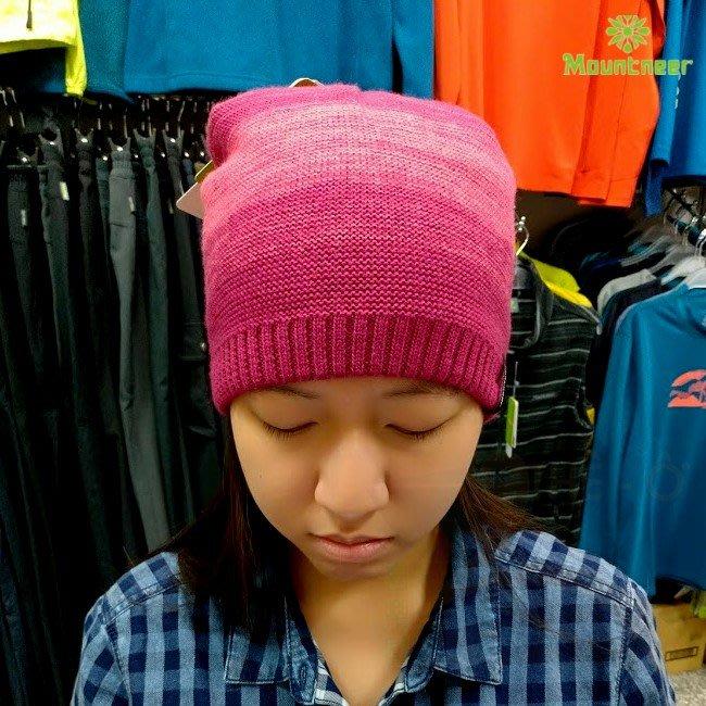 山林 MOUNTNEER 美麗諾羊毛保暖針織帽 內刷毛 保暖帽 戶外休閒 出國旅遊 12H65-45 喜樂屋戶外休閒