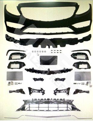 大台北汽車精品 W205 LCI 小改款 2019 C63 前保桿 側裙 後保桿 塑膠材質 C180 C200 C300
