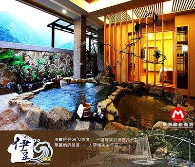 全新房型(瑪利歐旅遊)台中谷關-伊豆溫泉飯店『伊豆別墅Villa四人住含早餐+大眾spa風呂裸湯』