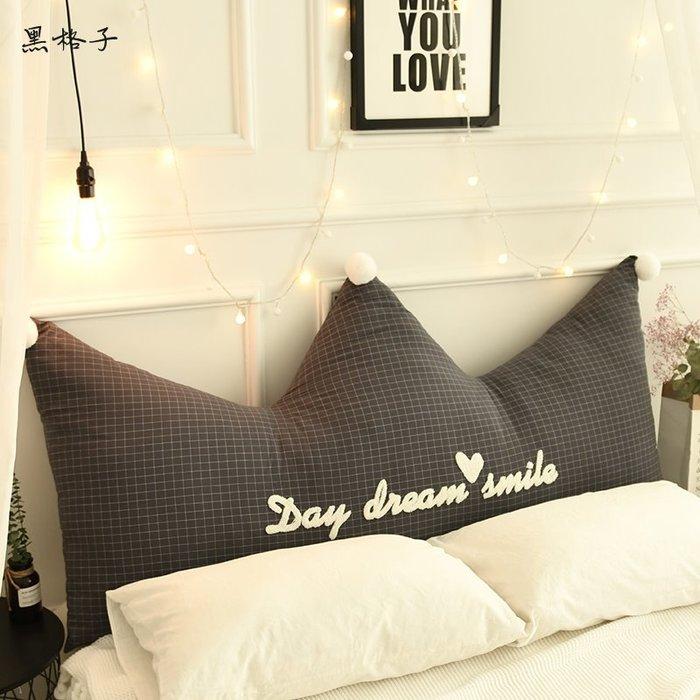 網紅簡約字母1.2m毛絨球皇冠大靠背1.5毛巾繡床頭軟包1.8米靠枕墊