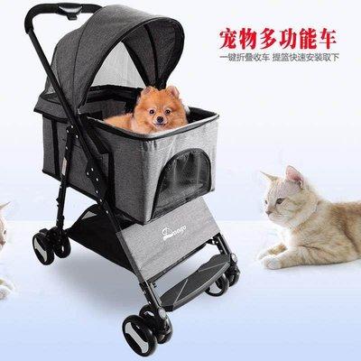 寵物推車Pet trolley light foldable separated trolley cat and dog