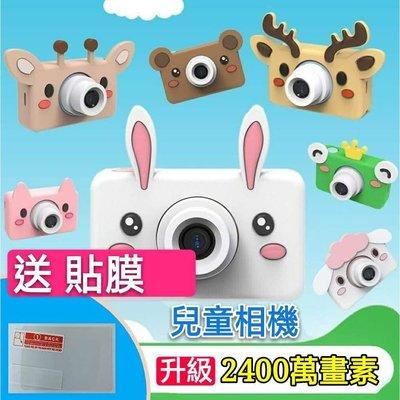 📷抖音同款迷你兒童高清數碼相機玩具寶寶益智造型卡通趣味照相機小單反+保護套+32g