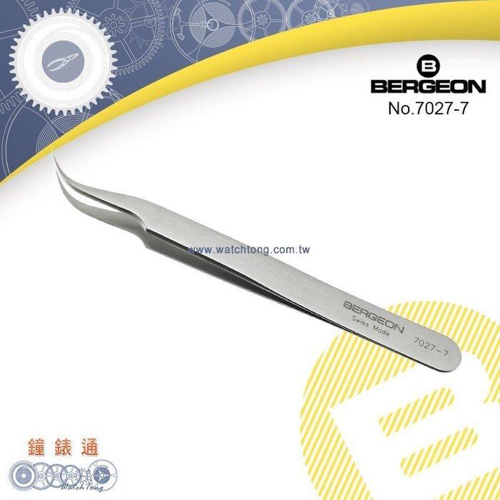 【鐘錶通】B7027-7《瑞士BERGEON》高級不鏽鋼夾_Inox超硬鋼質夾子/帶磁性├鑷子夾子/鐘錶維修/DIY工具