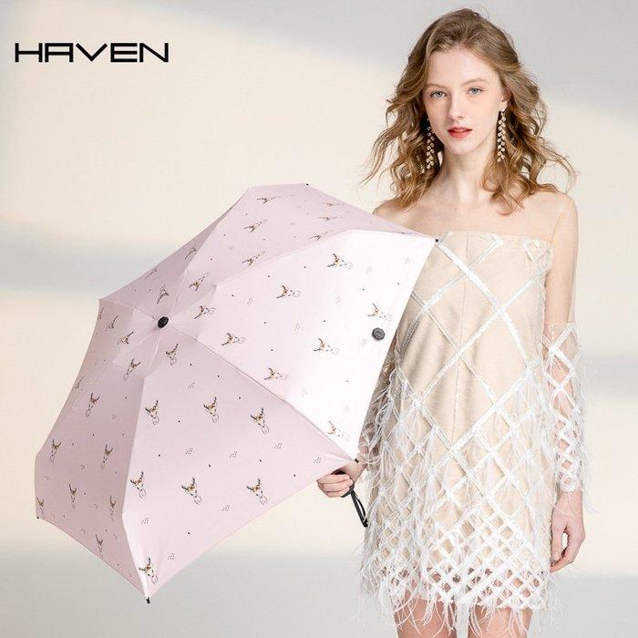 雨傘 防曬 防紫外線太陽傘8黑膠折疊晴雨兩用遮陽傘 禮品太陽傘