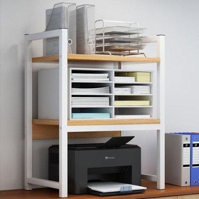 雙層打印機置物架($238包送貨)書桌放東西的架子文件收納架小床上架辦公室桌面