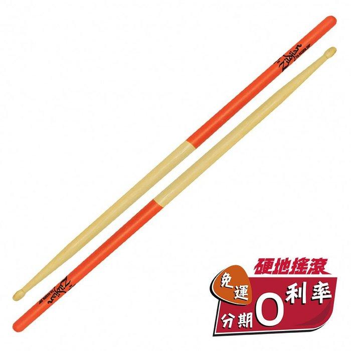 【硬地搖滾】Zildjian 7ACWMO 防滑 止滑 鼓棒 Drumstick / 楓木