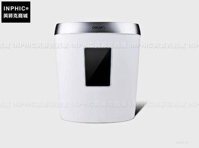 INPHIC-辦公家用電動靜音四級保密小型迷你碎紙機_S1901C