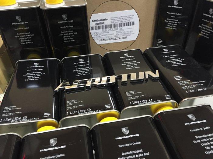 AEROTUN PORSCHE 保時捷 原廠煞車油 00004330552。