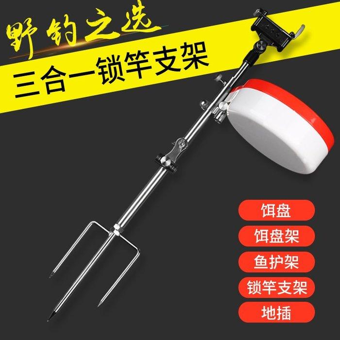 聚吉小屋 #釣魚支架地插炮臺架桿架竿多功能野釣支架手竿三合一魚竿支架漁具