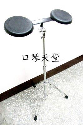 100天堂集團《全新台灣製PEACE雙打鼓打點板練習架(含黑色橡膠打點板二個)》TR3NBD