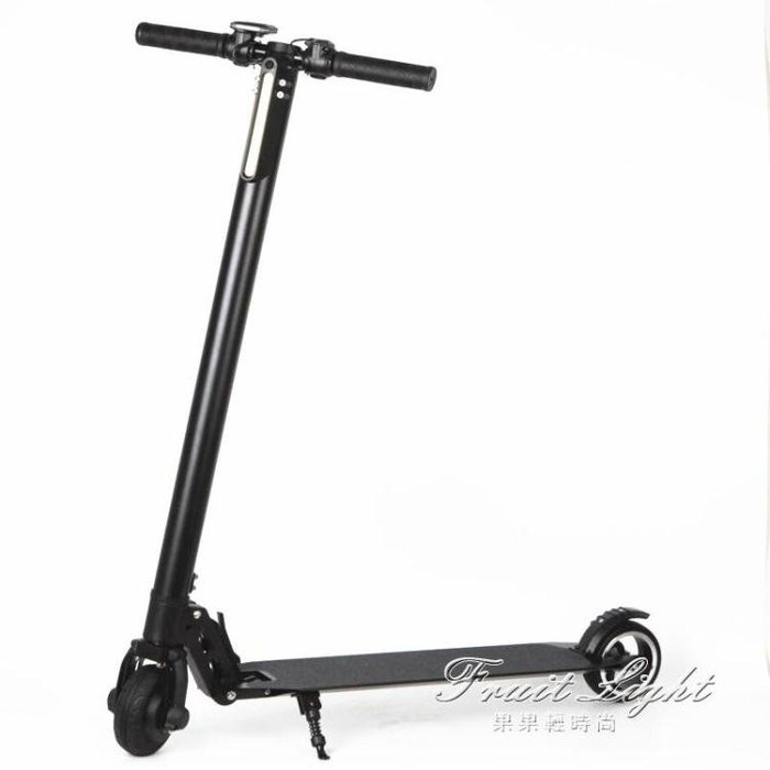 電動滑板車 可摺疊成人迷你代駕寶鋁合金兩輪代步超輕男女士  igo