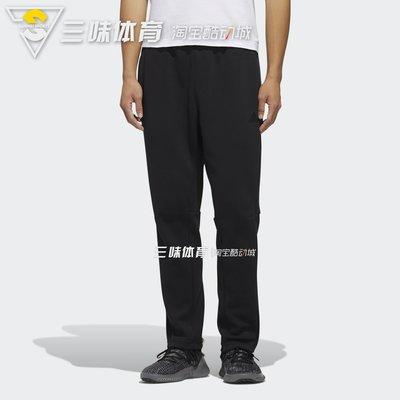 潮流優選Adidas阿迪達斯男子休閒訓練跑步運動長褲束腳褲小腳褲男褲EH3752