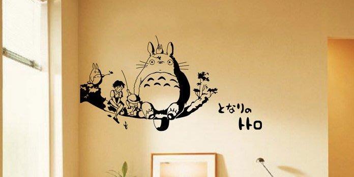 釣魚龍貓兒童房臥室床頭背景牆壁貼紙動漫卡通客廳電視沙發牆貼畫