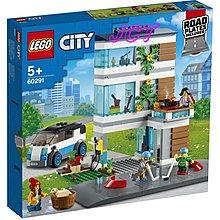 JCT LEGO樂高—60291 城市系列 城市住家