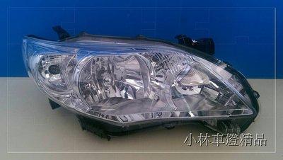※小林車燈※全新部品TOYOTA ALTIS 10年 10.5代 原廠型大燈 特價中