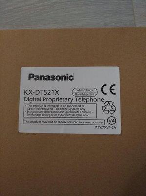 Panasonic KX-DT321 顯示屏幕電話機
