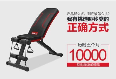 啞鈴凳仰臥起坐健身器材家用多功能輔助器仰臥板健身椅飛鳥臥推凳NMS 台北日光