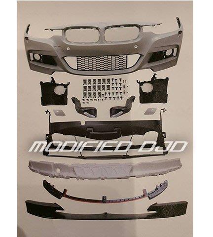 DJD Y0597 BMW F30 M-PERFORMANCE 12年 前保桿含下巴