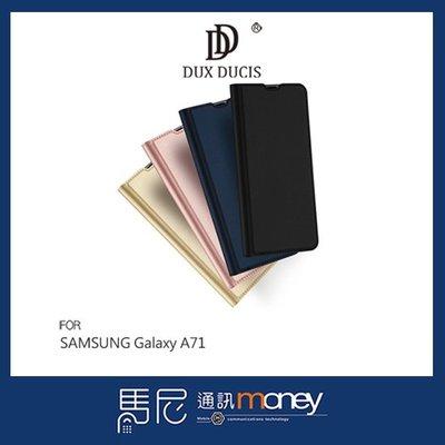 DUX DUCIS SKIN Pro 皮套/三星 Galaxy A71/手機殼/側掀皮套/保護皮套【馬尼】台南 歸仁店