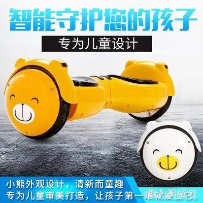 YEAHSHOP 平衡車 電動扭扭車雙輪兒童專屬Y185