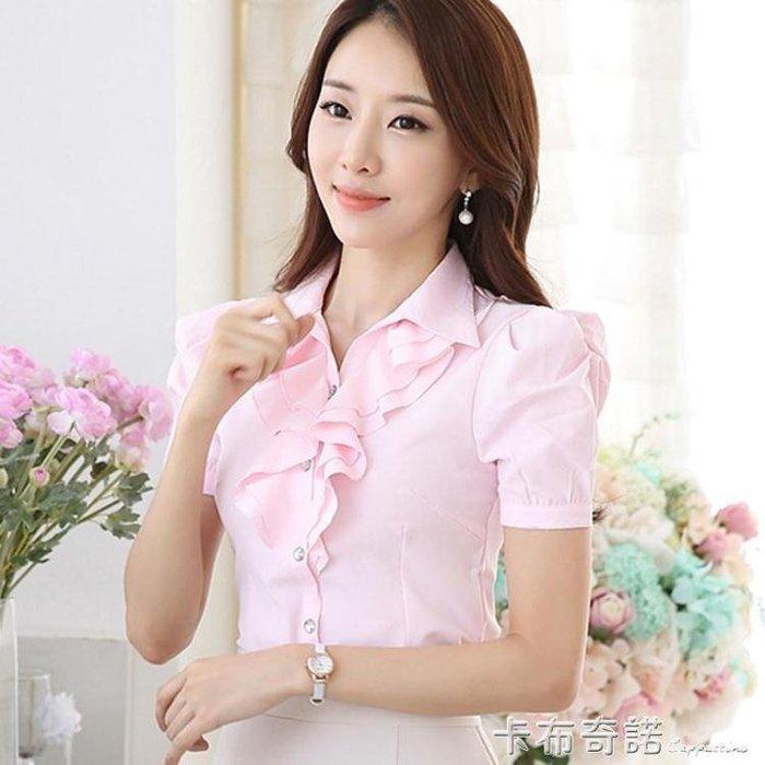 夏季新款女裝V領荷葉花邊短袖襯衫甜美韓版修身顯瘦雪紡襯衣