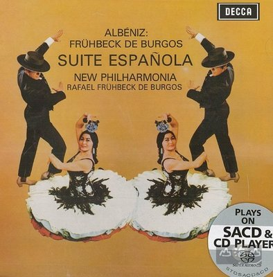 【SACD】阿爾班尼士 : 西班牙組曲 Albeniz:SUITE ESPANOLA---CAPC6355SA