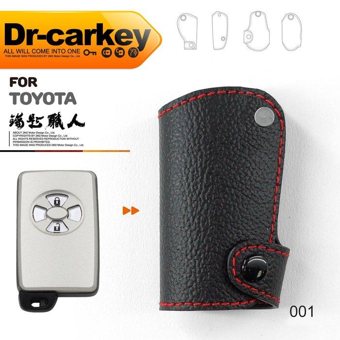 【鑰匙職人】TOYOTA YARIS 豐田汽車 摺疊鑰匙皮套 鑰匙 皮套 汽車百貨
