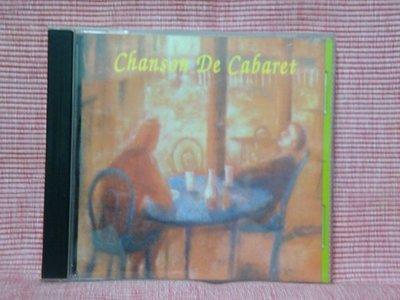 5.    CHANSON DE CABARET  法國情歌 JINGO