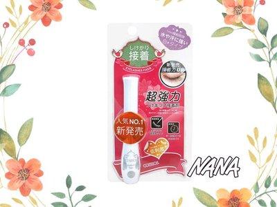 ♡NANA♡COSMOS 超強力 假睫毛膠水 (白膠) 10ml