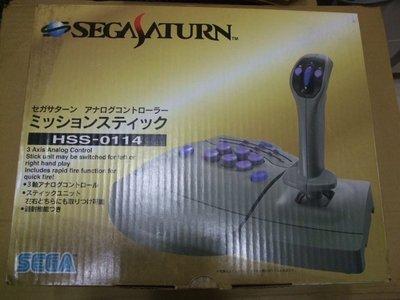 現貨『懷舊電玩食堂』全新品、盒裝【SEGA SATURN(SS)】SEGA 原廠 飛行搖桿(另售AV線S端子線色差端子線