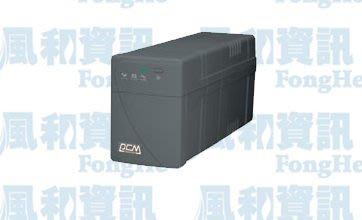 科風 BNT-1000AP 在線互動式不斷電系統(1000VA/600W)【風和資訊】