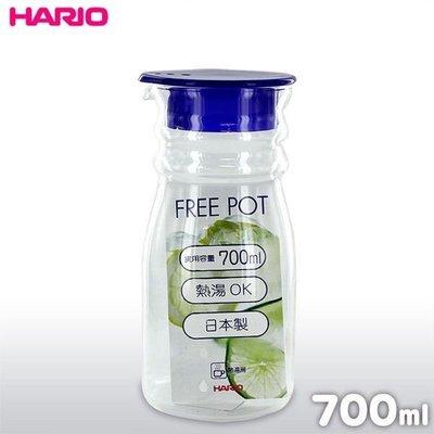 日本製 hario 耐熱玻璃冷水壺  700cc 放冰箱好方便 超特價中