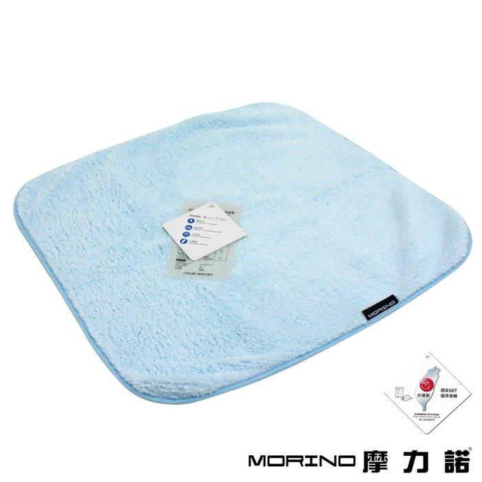 【MORINO摩力諾】超細纖維大方巾(超值4件組)免運