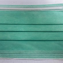 (現貨)台灣製造 麥迪康口罩 50入一盒 綠色